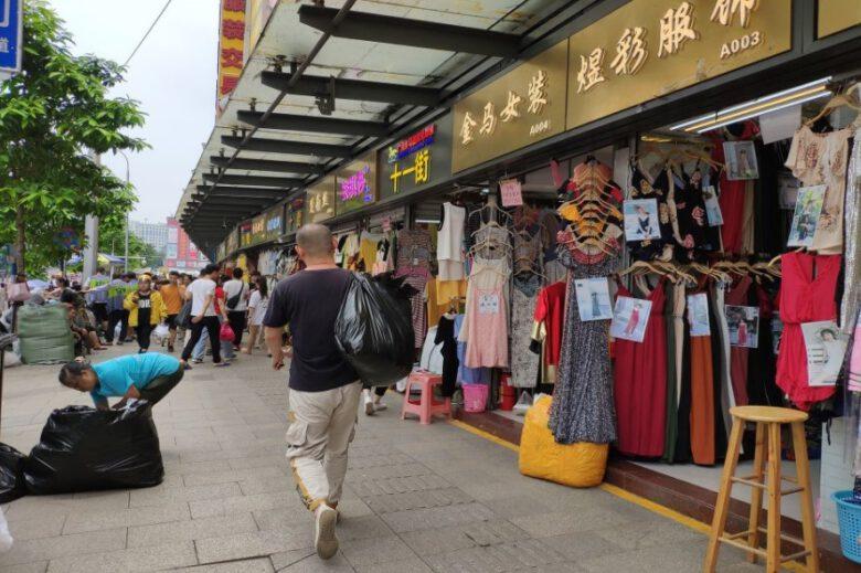 นำเข้าเสื้อผ้าจากจีน